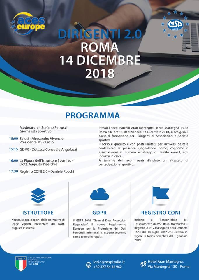 Roma 14 Dicembre...parliamo di. 5287c5bf549